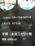 f0105015_10302184.jpg