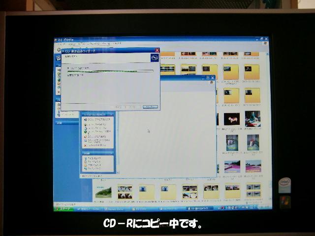 f0182121_82437100.jpg