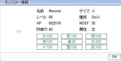 f0008228_7435687.jpg