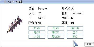 f0008228_744040.jpg