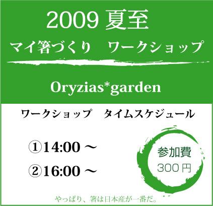 b0069430_12572986.jpg
