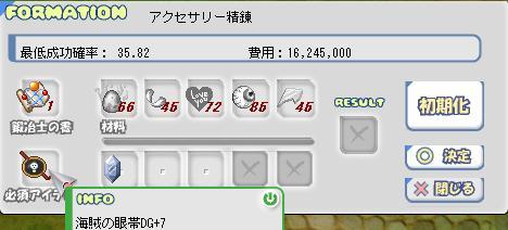 c0193232_132711.jpg