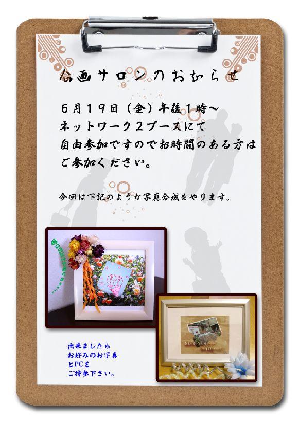 f0050132_19504624.jpg