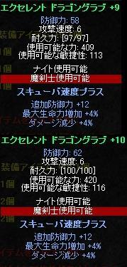 b0184437_2165050.jpg