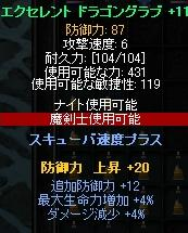 b0184437_2181180.jpg