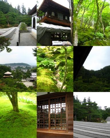 京都4_b0168840_2037446.jpg