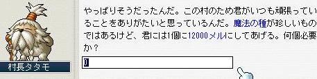 d0083651_1359201.jpg