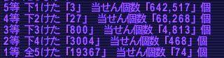 e0012954_2204811.jpg