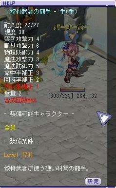 b0141167_12284452.jpg