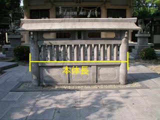 石造連子窓型蕃塀の規模(本体長—1)_e0113570_011943.jpg