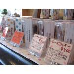 2周年限定の焼き菓子達☆_b0057979_1203773.jpg