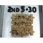 2周年限定の焼き菓子達☆_b0057979_1291419.jpg