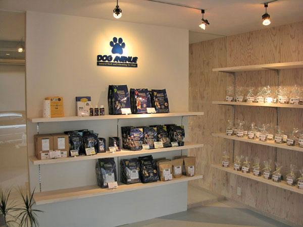 ペットサロン「ドッグアベニュー」が札幌市中央区にオープンしました!_b0186183_7473866.jpg