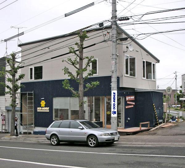 ペットサロン「ドッグアベニュー」が札幌市中央区にオープンしました!_b0186183_747951.jpg
