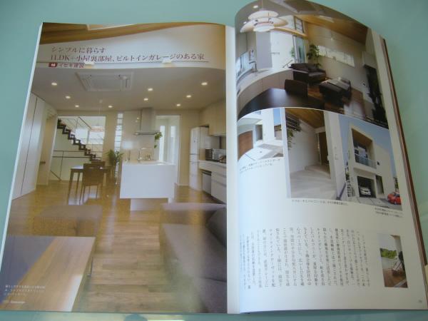 静岡「CONCIERGE 2009」に掲載されました。_c0184295_1648314.jpg