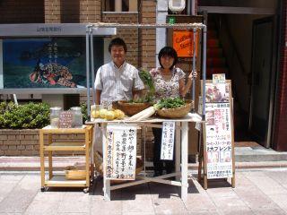 金、土曜日は、お野菜の店頭販売をしています。_e0166301_23181152.jpg