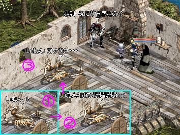 f0072010_5414134.jpg