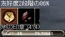 f0178315_11337.jpg