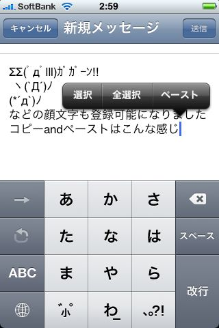 a0123417_3532199.jpg