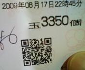 b0020017_20133819.jpg