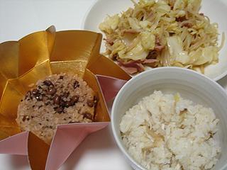 鯛めしと赤飯とベーコン野菜炒め_c0025217_11424848.jpg