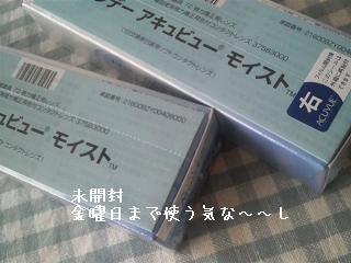 b0182725_9621100.jpg