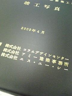 c0146435_2032335.jpg