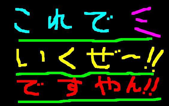 f0056935_20183879.jpg