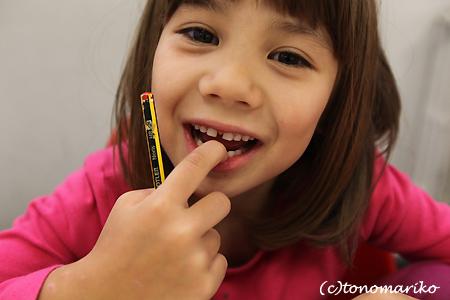 かっこいい歯、競争♪_c0024345_1655063.jpg