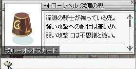 f0123150_17233445.jpg
