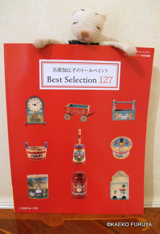 新刊「Best Selection」_a0092659_1752281.jpg