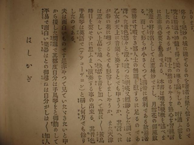 b0124462_1955635.jpg
