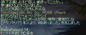 b0107468_4103178.jpg