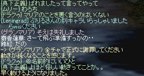 b0107468_4105925.jpg