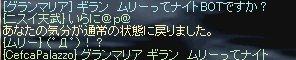 b0107468_465354.jpg