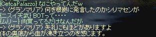 b0107468_48752.jpg