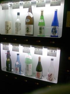 伊丹空港の銘酒販売機♪_d0062076_180168.jpg