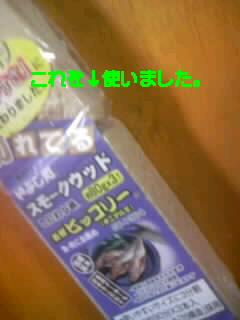 f0203580_14585433.jpg