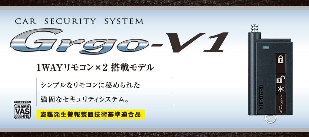 Grgo-V1発売!_a0055981_1265715.jpg