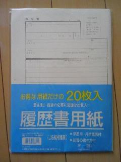 f0001781_16523976.jpg