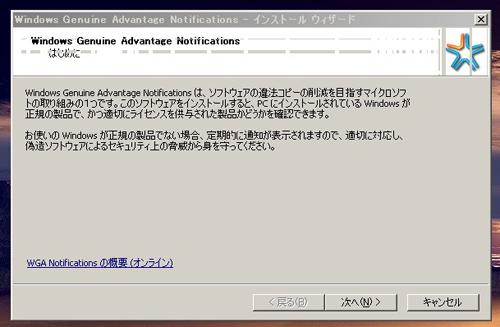 c0053399_1738307.jpg