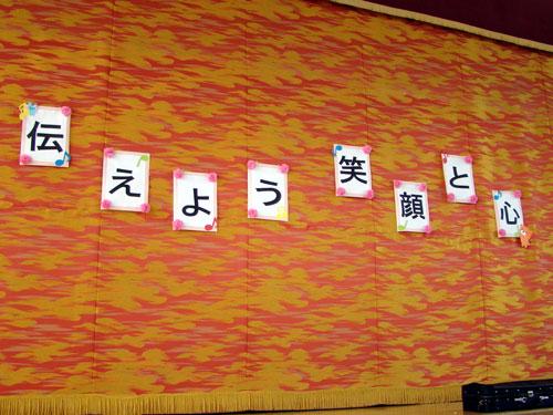 梅組、桜組_a0047200_22172279.jpg