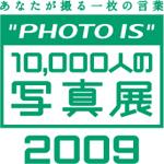 b0148406_6102668.jpg