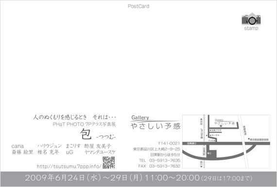 f0064507_1433991.jpg