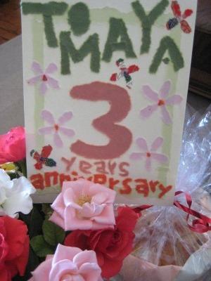 Split宿「苫屋」3歳の誕生日!_b0106609_1365780.jpg