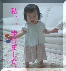 c0066514_1027426.jpg