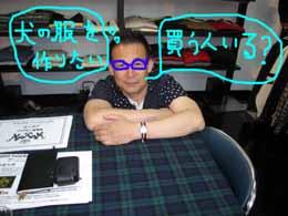 e0069615_2059550.jpg