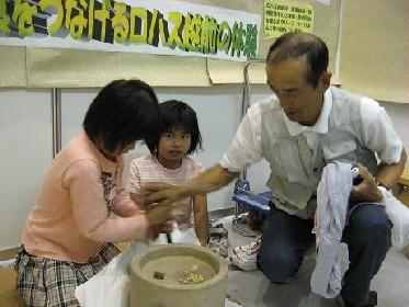 食育推進全国大会に出展!_e0061225_11363987.jpg