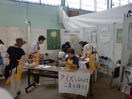 6月13日~14日「越前市食育フェア」が開催されました。_e0061225_8275187.jpg