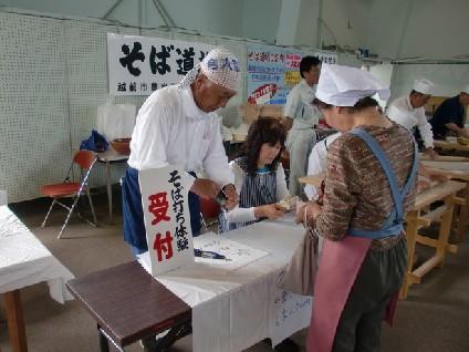 6月13日~14日「越前市食育フェア」が開催されました。_e0061225_8305569.jpg